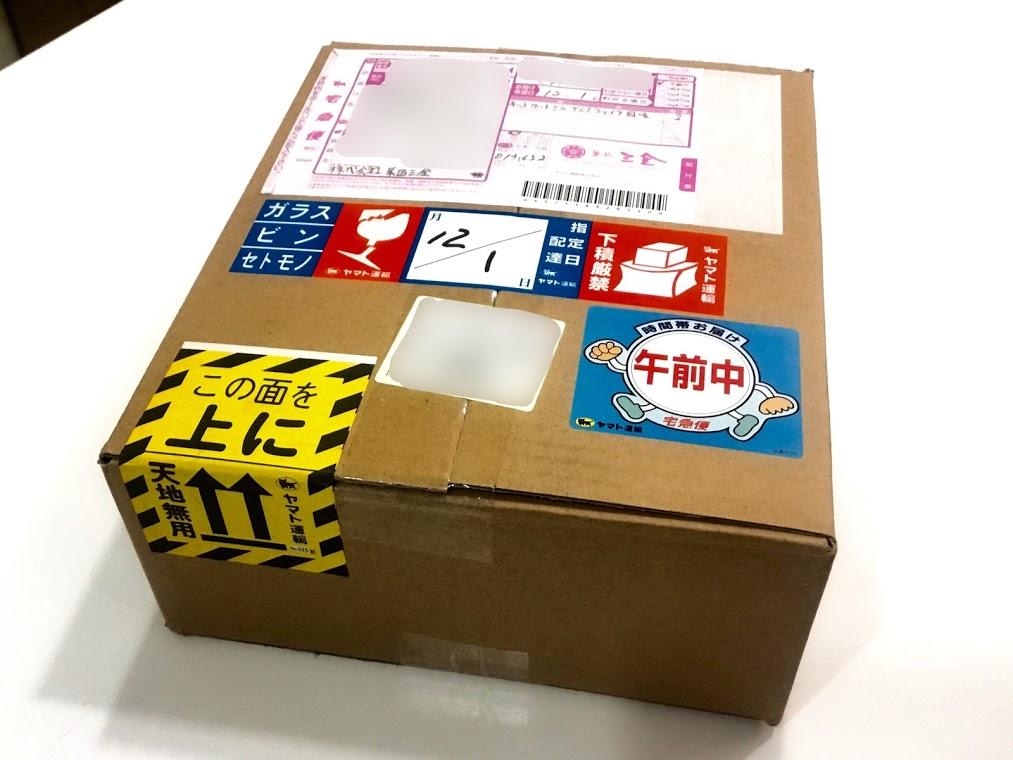 test ツイッターメディア - 仙台銘菓「萩の月」でおなじみ、菓匠三全さんからお荷物届きました。私の念視によれば…ふむふむ…何か緑色…白色もイメージできますね…中がサクサクしていそうな…お菓子…そう…お菓子が入っていそうな気がします…( ˘ω˘ ) https://t.co/cStFJJqzcL