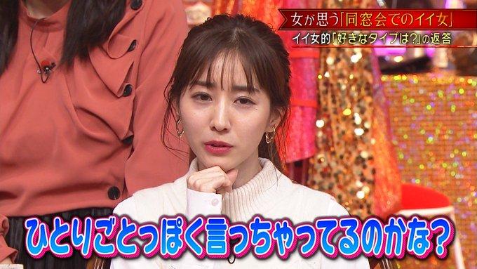 tokyostoryさんのツイート画像