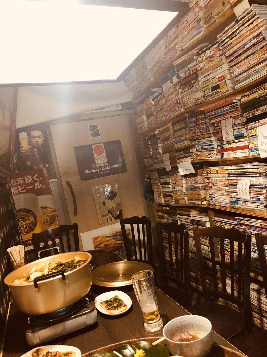 test ツイッターメディア - カウンターだけの居酒屋の奥にある秘密基地のような個室。トイレ含め店そのもの全て店長の手作り。たくさんの絵画に本の山。大きな鍋を囲み5時間飲み続けて2019の反省と来年やる曲の相談で盛り上がりました。リンキンパークもやりたいという話に大賛成しといた。 https://t.co/kLPkEPPDw2
