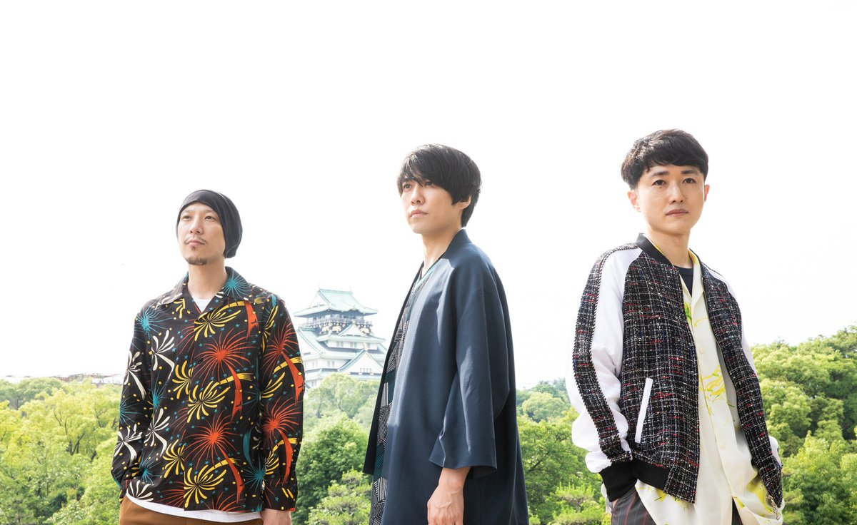 test ツイッターメディア - 『フジファブリック 15th anniversary SPECIAL LIVE at 大阪城ホール2019 「IN MY TOWN」』 12/20(金)よる9:00⇒https://t.co/Rs8V5nLnlN  メジャーデビュー15周年を迎えた #フジファブリック。シーンの重要な存在であり続ける彼らの記念すべき公演を放送!  #WOWOW #ff15th @Fujifabric_info https://t.co/gn9JFq5dJd