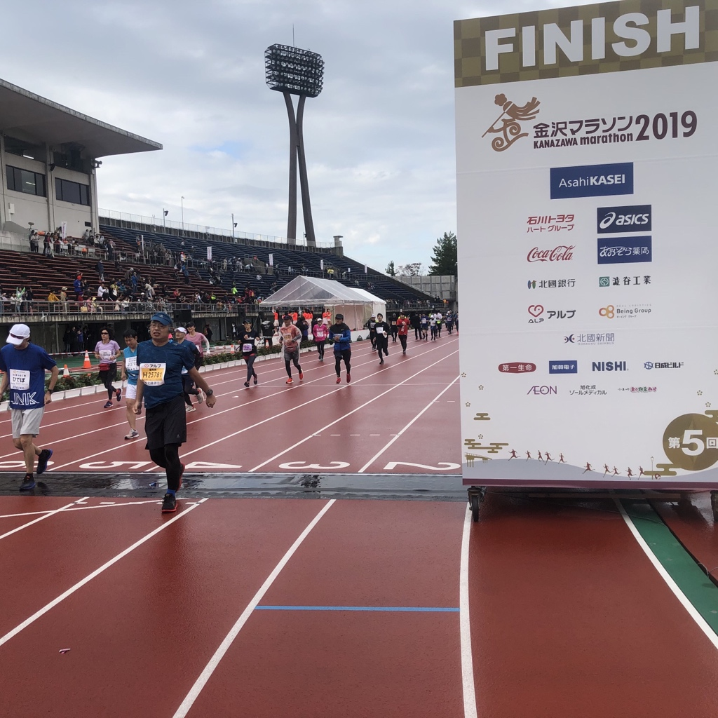 test ツイッターメディア - 静岡マラソン、松本マラソン、金沢マラソン、銚子さんまマラソン。  #2019年自分が選ぶ今年の4枚 https://t.co/NDo7bgnKqc