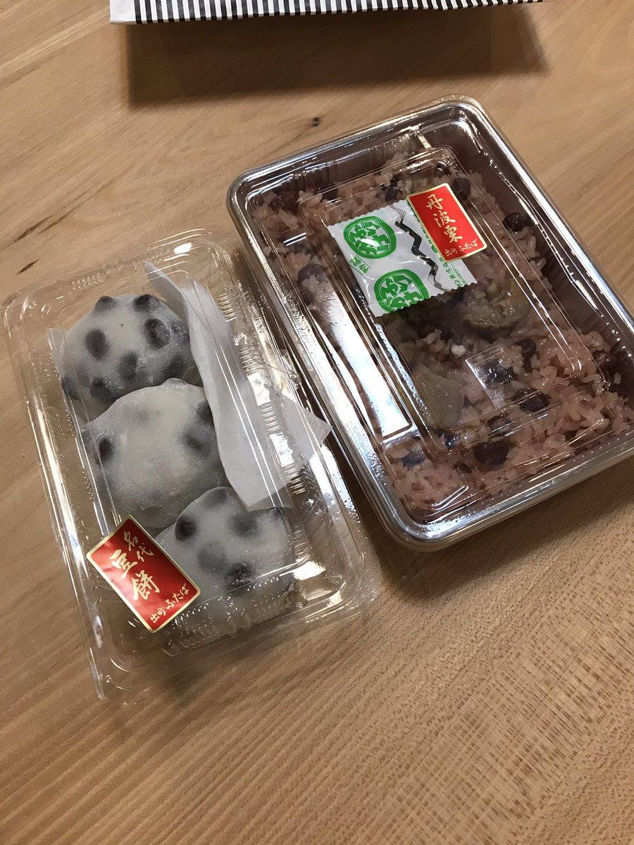 test ツイッターメディア - 京都の〆は出町ふたばの豆餅と栗赤飯❗️ 相変わらずめちゃくちゃ美味しい❗️  出来立てはもう5倍くらい美味しいから食べたことない人は是非食べてみてー‼️  #出町ふたば #予約できるの有難い https://t.co/xy8RLM5LuD