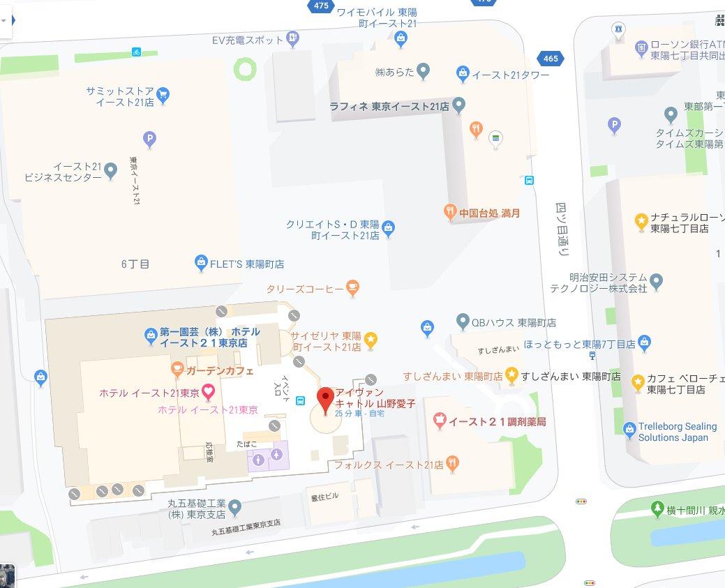 test ツイッターメディア - 土日で助かった。イースト21は東陽町駅が近いのかな。バス停もあるみたいだけど。駅から徒歩10分。すしざんまい、カフェヴェローチェ、サイゼリアもある。薬局もあるね。 https://t.co/yj30tMtQhI