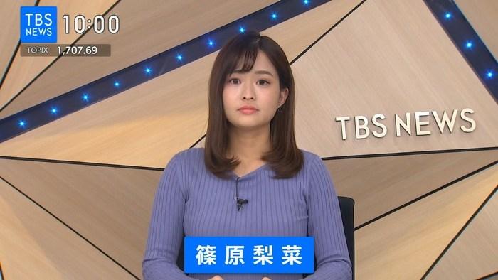 test ツイッターメディア - 【画像】東大卒新人アナ篠原梨菜さんのおっぱいデッケエエエエエエエ https://t.co/32hj7mB5Gn https://t.co/cC8Z4A8D3g