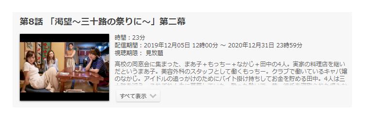 test ツイッターメディア - TOKYO MXで放送されている声優ユニットのスフィア主演のドラマ「「劇団スフィア」の第8話の動画「「渇望~三十路の祭りに~」第二幕」がFODプレミアムにて配信中。  https://t.co/1myi5d5tkP https://t.co/E7xNwCfD5T