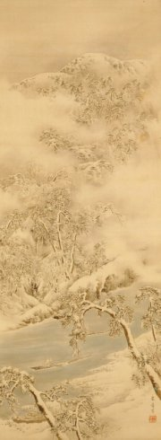 test ツイッターメディア - 森寛斎《雪中嵐山図》 (#山種美術館 )。白い絵具を用いず、紙の白色を活かして描かれた雪は、円山応挙《雪松図屏風》(三井記念美術館)が有名。本作品の雪景色も、白い部分を塗り残すことにより表されています。(山崎)@yamatanemuseum https://t.co/dCOr8uEev7