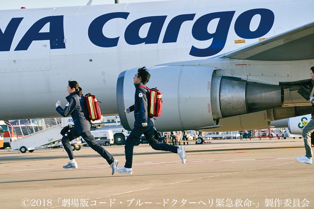 test ツイッターメディア - 🚁劇場版『#コードブルー』ただいま放送中🚁  成田空港でのロケでは、紙1枚、ビニール袋1枚が飛ぶだけでも飛行機の運航が止まってしまう非常に特殊な制限区域内での撮影のため、スタッフ・キャストとも最新の注意を重ねたそう。なお、滑走路の近くでの撮影は日本映画では初めてだったとのこと。 https://t.co/8Yw8QYHkMN