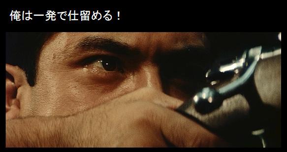 test ツイッターメディア - 若大将のイメージ払拭する時期に ゴルゴ13みたいな殺し屋で主役。 共演は浅丘ルリ子さん。 https://t.co/f1Fvl0vYIv