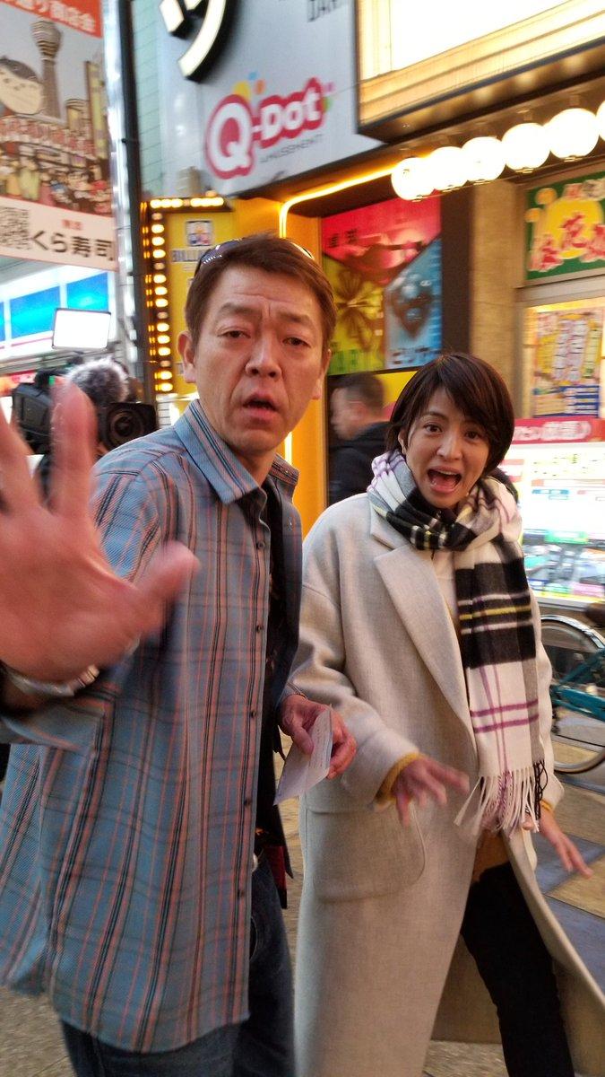 test ツイッターメディア - 通天閣で赤江珠緒ちゃんに会いました〰️👍 https://t.co/MgAdEWquEi