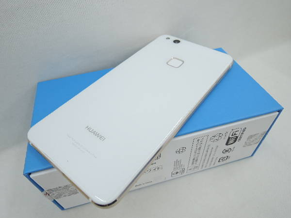test ツイッターメディア - ムスビー|大黒屋■UQmobile HUAWEI P10 lite 白 中古 ○ 10529565 1203【HUAWEI P10 lite UQmobile】¥5,130 https://t.co/vEmWx5WKkh #ムスビー #中古スマホ https://t.co/IDGh2sDtHo