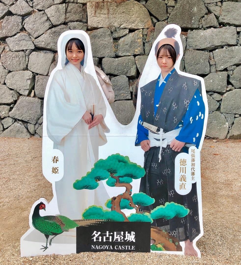 test ツイッターメディア - こぶしファクトリー『名古屋観光!野村みな美』 https://t.co/biibjiATem 「この間の火曜日の話になっちゃうんですけど!!名古屋イベントの日に、名古屋観光に行きました✨ 名古屋城と、パン屋さんに行きました!!」 『うまかいか』は「えびせんべいの里」で売られているらしい… #kobushi_factory https://t.co/Qkj8NfkkZZ