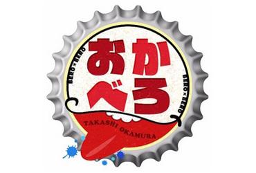 test ツイッターメディア - 📺きょう午前9:30「 #おかべろ 」  ゲストは #浅田真央  【本日のメニュー】 ▽マッコリに激ハマり!浅田もテレビ初ほろ酔い!?超人気の韓国料理も ▽ファンを魅了し続ける浅田プロデュースのアイスショーに密着 ▽来年いよいよ30歳!♥現在の恋愛事情&理想の結婚とは?  #nsttv https://t.co/S6UNrsCe03