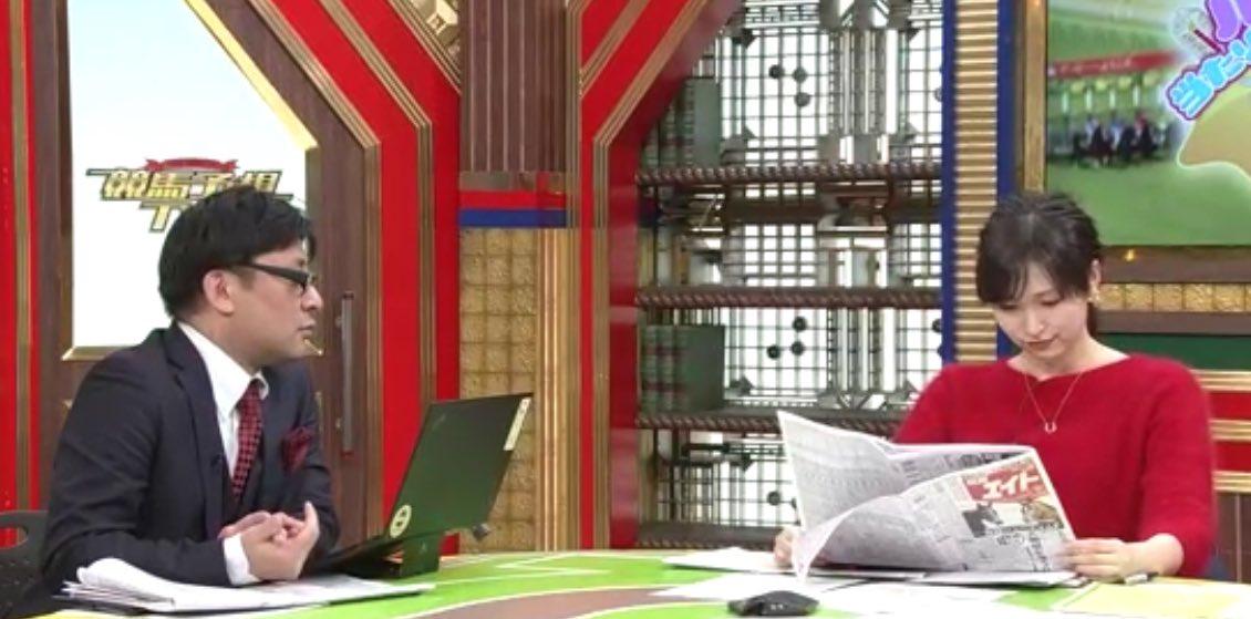 test ツイッターメディア - #横山ルリカ  #競馬予想TV #FOD #当たりますよ〜に  (^人^)ヨ~ニ! 有馬記念 アーモンドアイは出るのか? 出る時はあの騎手? そして香港国際の話 https://t.co/9ME6aC8AtS