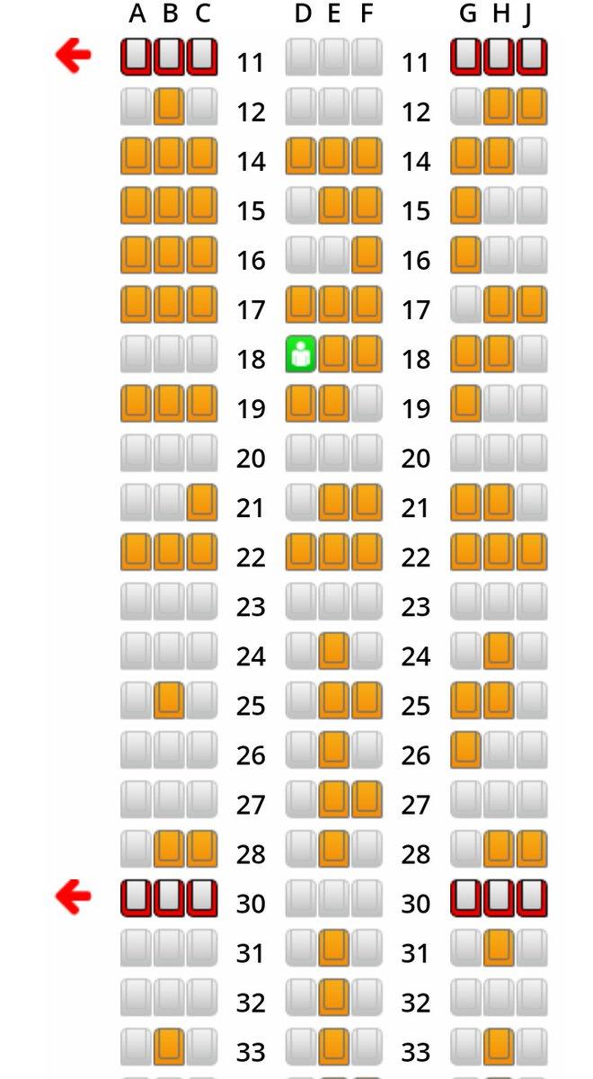 test ツイッターメディア - Air IndiaのOnline check-inをしているのだが、フライト時間、時間帯含めてどの席にするのかを毎回1分ぐらい考えてる気がする✈️  よし、D列にしよう!  #成田空港 #エアインディア #海外出張 https://t.co/H39LV5AVuH