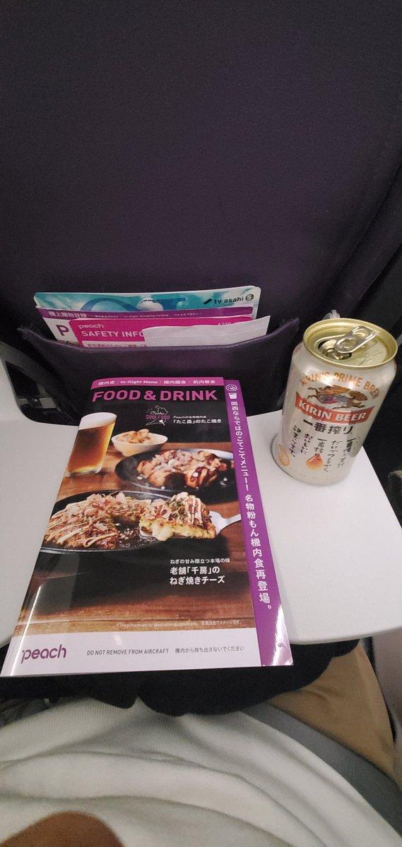 test ツイッターメディア - 機内では缶ビール🍺でくつろいで、成田空港✈️到着してから駅まで少し遠かったです。やはり水戸駅への選択間違ったかなと、まあこれも旅行目的地に着けば良いですね。 https://t.co/78aFdkCqD7