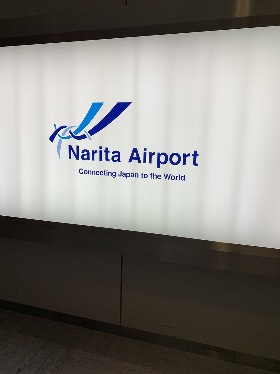 test ツイッターメディア - 成田空港なぅ 時間潰しのラウンジ 行き慣れてる人が同行者にいると楽でいいわ 全部お任せw https://t.co/aFH5VCOSHc