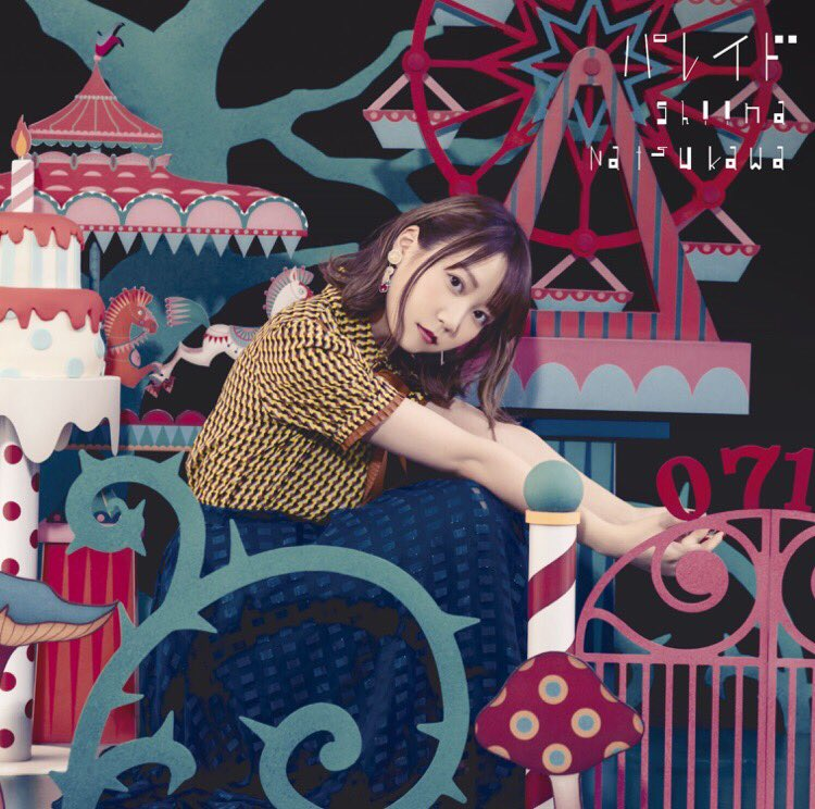 test ツイッターメディア - #Nowplaying パレイド - 夏川椎菜 (パレイド - Single) https://t.co/6AAMI8TgGH