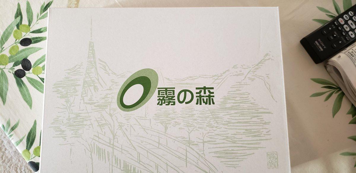test ツイッターメディア - 霧の森大福 キタ━(゚∀゚)━( ゚∀)━(  ゚)━(  )━!!!!!  15年ぶりくらいにやっと食べられるー!  #霧の森大福 https://t.co/4xcce4LnFn