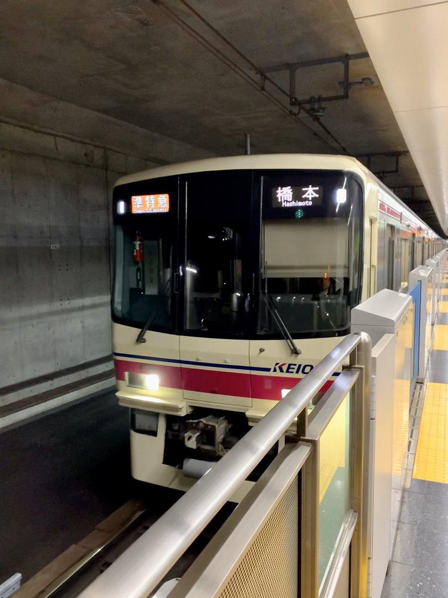 test ツイッターメディア - 調布で乗り換え 京王相模原線 準特急 橋本(神奈川)行き  橋本って名がつく駅って全国に7つあるんですね🤔 板橋本町もいちおう…  ちなみに実家の最寄りは橋本(福岡)です 地下鉄七隈線の終点(からさらに南)です https://t.co/jrTfyTX5Fx