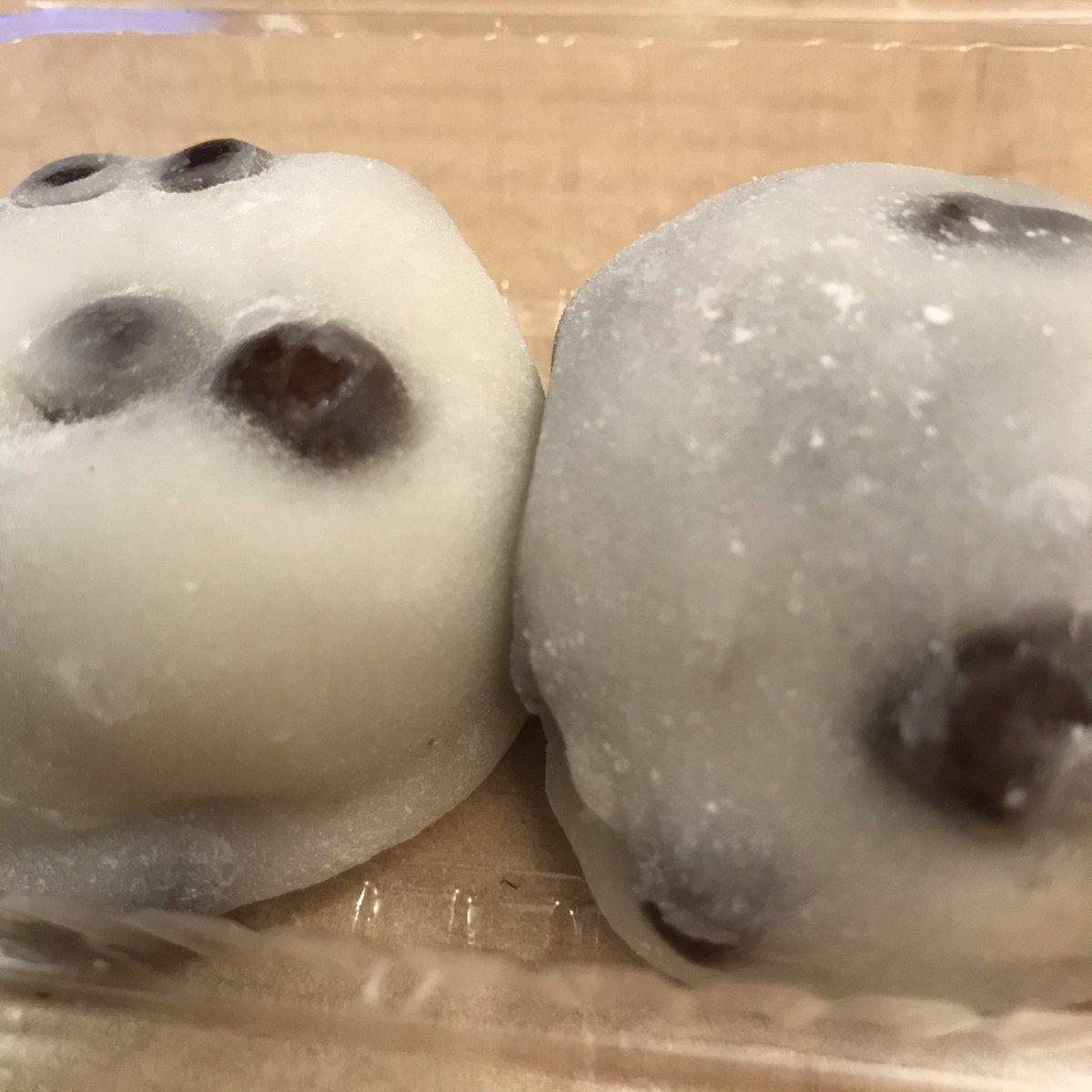 test ツイッターメディア - 出町ふたばの豆餅いただきます🙏 https://t.co/BF8wk85iS6