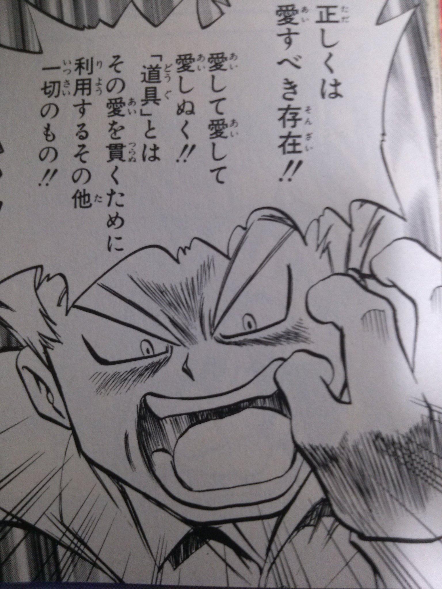 「ポケモンは道具だ」サカキの言葉に傷付いていると思いきや、笑顔なミュウツーの理由が可愛すぎる