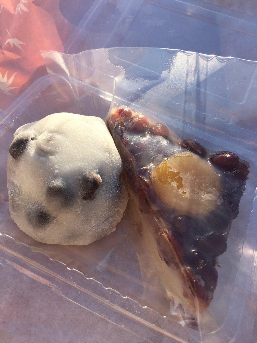 test ツイッターメディア - 朝ごはんに出町柳商店街の出町ふたばさんへ。平日朝だからか、行列は無し。  ここの出来たての名代豆餅は美味しいので、近くに寄った際は食べてみて。今日は気分で水無月も食べてみる。  そして御守りも一緒に... https://t.co/EVGIarheqd