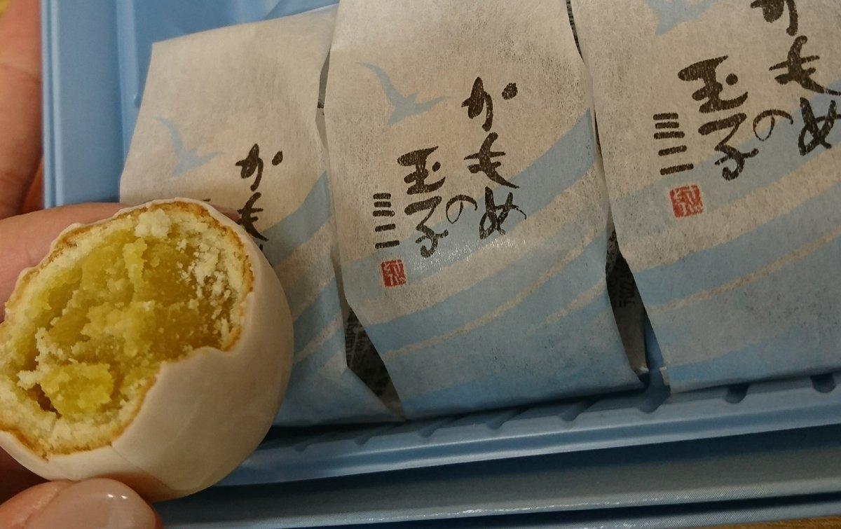 test ツイッターメディア - 赤塚さんからのお土産✨ 岩手の かもめの玉子🥚 こーゆーの大好きです😗 おやつまで🕒待てませんでした🤤 美味しかった~😍 ごちそうさまでした✨ https://t.co/5dQ3SuF3TV