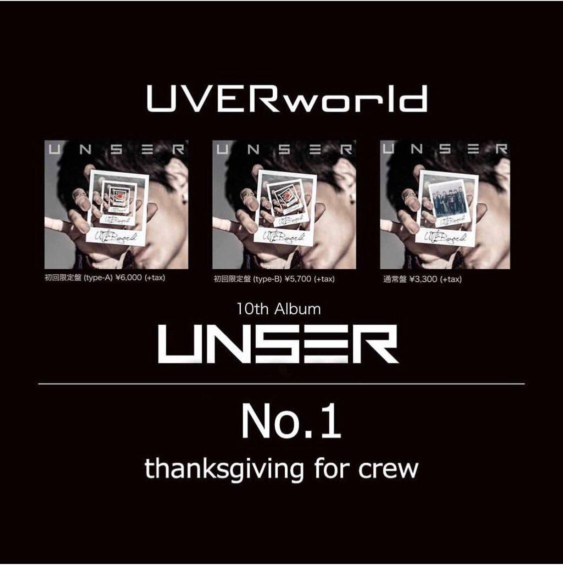 test ツイッターメディア - 「UNSER」オリコンウィークリーCDアルバム&ダウンロードアルバム共に一位! ありがとうございます!! #UVERworld #UVER #ウーバーワールド #ウーバー #UNSER #オリコン #一位 #No1 #UVERworld拡がる #喜 https://t.co/GQJ6rHSiWl