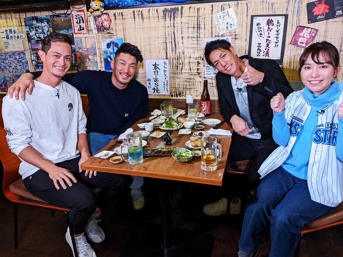 test ツイッターメディア - 12月28日(土)、テレビ神奈川にて放送される「ベイスターズ魂」(放送時間18:30〜19:00)に #梶谷隆幸 選手、#乙坂智 選手が出演します! 今回は忘年会と題し、#荒波翔 氏を交えて今シーズンの振り返りや、その他様々なトークを繰り広げます。 お楽しみに!  #baystars https://t.co/y2RvSiAHhd