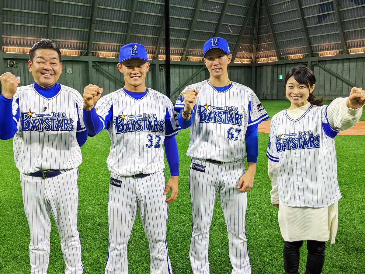 """test ツイッターメディア - 1月から一ヶ月間、J:COM神奈川エリア(一部地域を除く)、イッツコム、YOUテレビ、横浜ケーブルビジョンにて放送される「今日から!ベイスターズ」に #古村徹 選手、#益子京右 選手が出演します。 2組の少年野球チームの対決企画に""""助っ人""""として参加します! お楽しみに!  #baystars https://t.co/ud1XNToRXJ"""