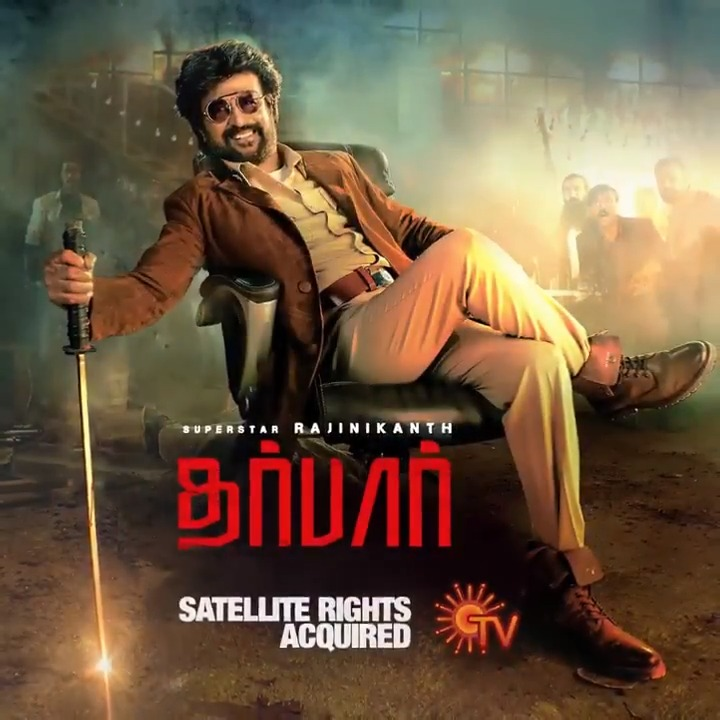 Sun TV has acquired the satellite rights of Superstar @rajinikanth 's  #Darbar   @ARMurugadoss @anirudhofficial #DarbarWithSunTV