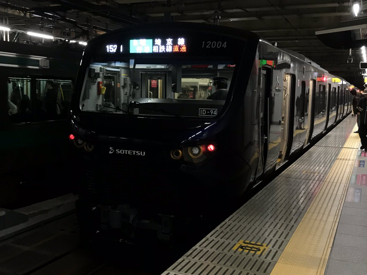 test ツイッターメディア - 相鉄12000系が来た。 埼京線開業から何十年か経つが、私鉄の車両が乗り入れることが想像出来ただろうか。 https://t.co/bdB9s3wN1P