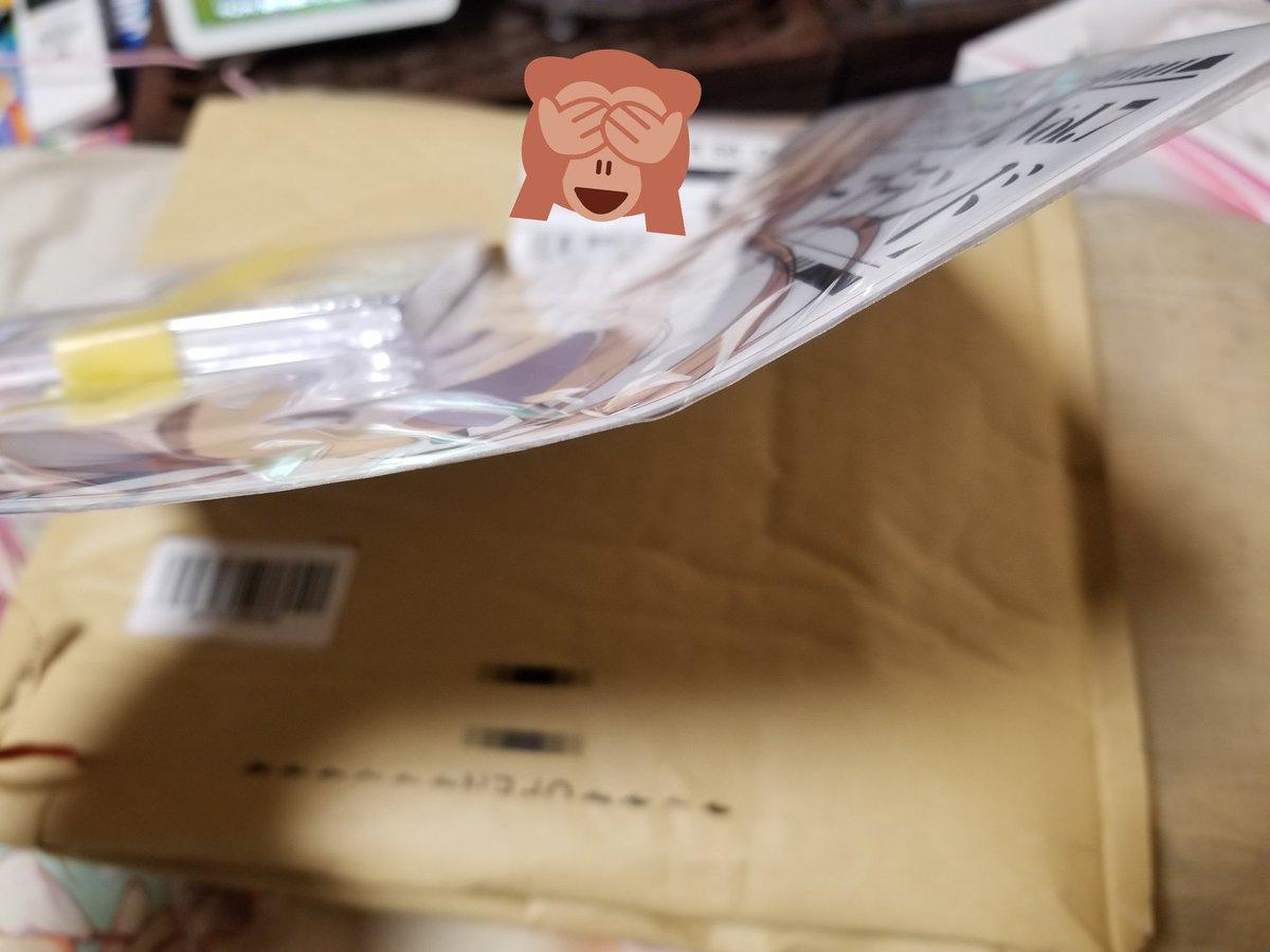 test ツイッターメディア - こうじゃ! 日本郵政ぇぇぇぇぇ!!!!! https://t.co/re6gdKp1Oe