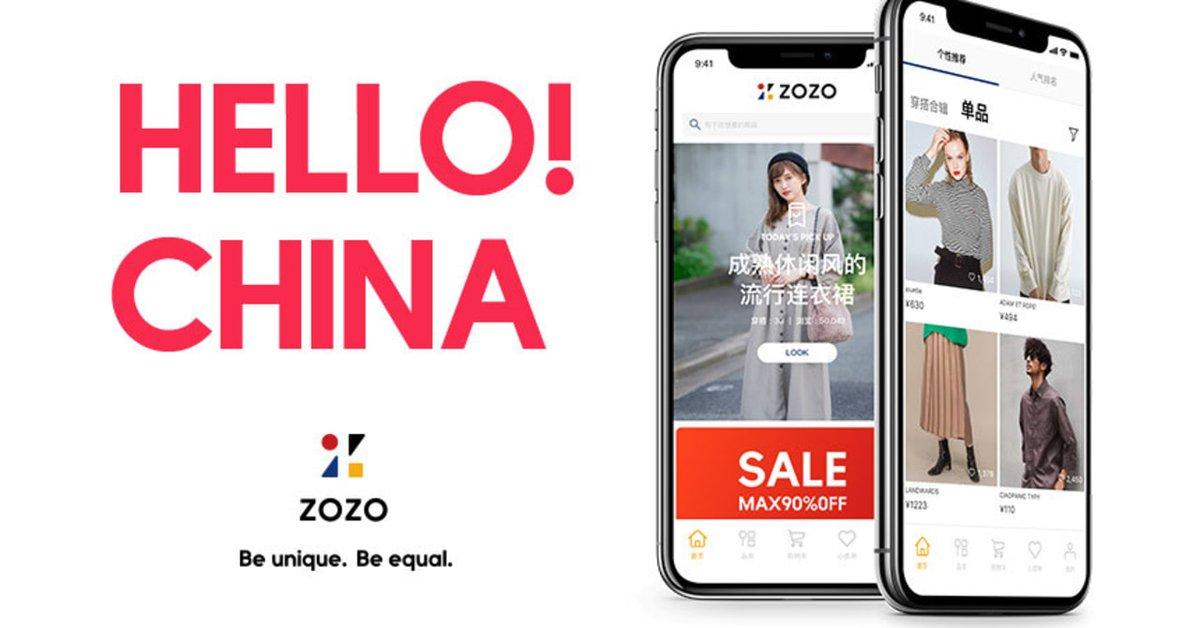 test ツイッターメディア - ゾゾタウンが中国に再上陸、WEARの機能を活かしたファッション情報の発信も https://t.co/Ioe36mgDyN https://t.co/LTxtLHRZ2j https://t.co/KQ3pySrqVT