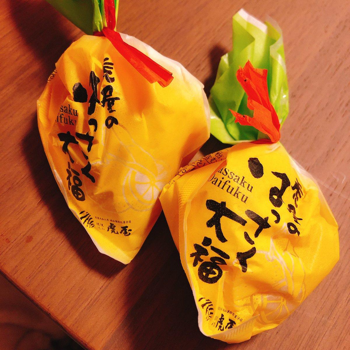 test ツイッターメディア - あ、これも😋  広島のこの時期のスウィーツといえばはっさく大福よね🍊 TAUで売ってるのとは違うお店のだけどこれも美味しかった💞 https://t.co/T9drQ1Tkso