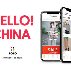 test ツイッターメディア - ゾゾタウンが中国に再上陸、WEARの機能を活かしたファッション情報の発信も https://t.co/aI6eS1sEvd #ファッション https://t.co/7AmdoGNirJ
