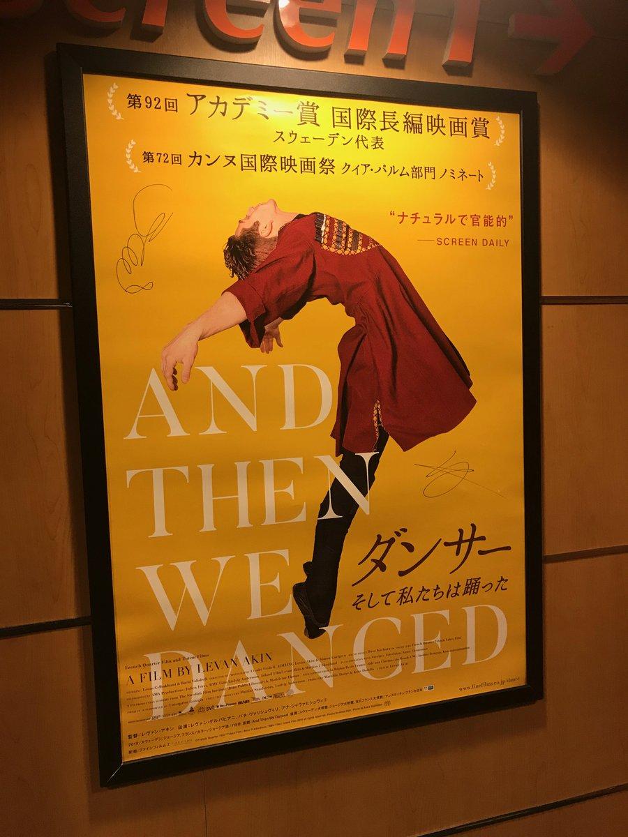 test ツイッターメディア - のむコレで『AND THEN WE DANCED/#ダンサーそして私たちは踊った 』観た!シンプルに、ひとが恋に落ちて変わるさまをゆっくり追ってる。何よりジョージアンダンス!歴史あるものがもつ飾り立てる必要のない美しさとか、民衆の心も若者の恋心も駆り立てるパーカッションが題材になるの、わかるなーー https://t.co/0WYb6G5EIv