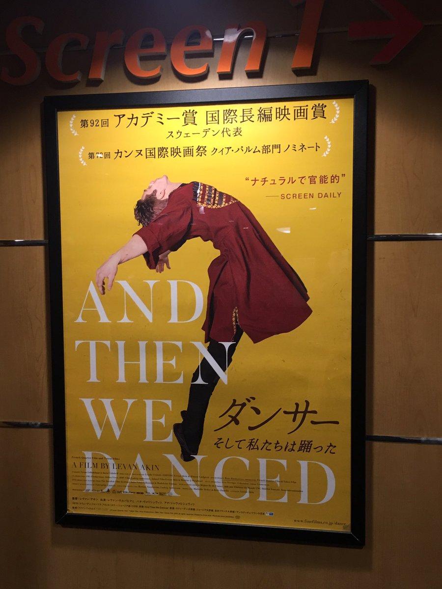 test ツイッターメディア - 圧巻のダンスパフォーマンスとともに進むメラブの物語にあっという間に引き込まれた。 ジョージアダンスへの情熱と葛藤、同性への恋に揺れる感情をレヴァン・ゲルバヒアニ氏はとても繊細に表現しており、力強く清々しいラストに心が躍った。  #ダンサーそして私たちは踊った https://t.co/HPjgPqhP4h