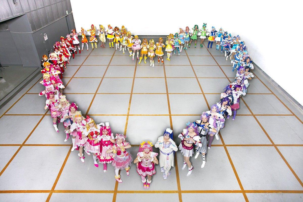 test ツイッターメディア - プリキュアAS併せの集合写真です。60キュアコンプしての画像は感無量です。東京でも、男女混合でもここまでできるんだという前例になったと思います。参加したレイヤーの皆さん、カメラマンの皆さん、アシスタントの皆さんありがとうございました! 参加者はリプ欄、敬称略で。 #プリキュアAS1208 https://t.co/oBDd7DmbaU