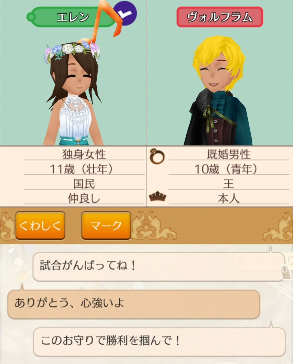 test ツイッターメディア - エレンちゃん(@Akii_1002m)の決勝戦の日。 見に行けないけど、せめてもの気持ちでお守りの花を渡したよ!  結果としては残念だったけど、近衛入りは確定だから大丈夫( ´∀`) 騎士としてスーザンさんと試合したときには、きっと勝てるさ👍 来年は一緒にゲーナや瘴気の森に行こうね! https://t.co/bnEnpdrEn0
