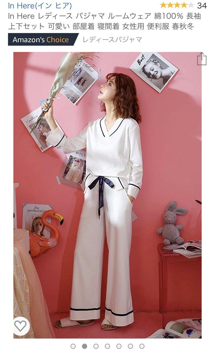 test ツイッターメディア - 今持っているクッタクタのパジャマを一掃するために購入したルームウェア。ちゃんと写真通りだったよ!韓国の服買うの勇気いるけどこれは当たり。¥3,000くらい。綿ラブ派は迷わず買ってよし。化粧してないと病院着みたいだけど https://t.co/tgDEfTYEgd