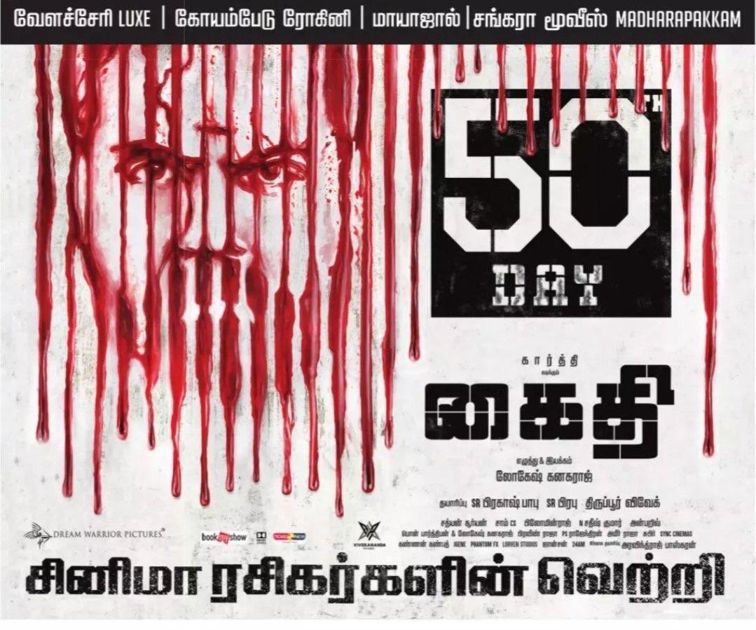 #Kaithi 50th day! Thanks to all. 🙏🏼  #Kaithi50Days #Khaidi