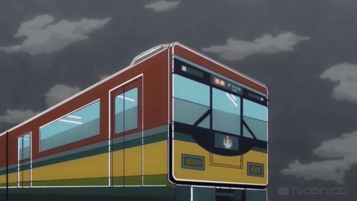 test ツイッターメディア - そういやアフリカのサラリーマン9話に再び京阪8000っぽい電車が出てきた。各停なのにマーク隠してないけどw https://t.co/NXabp77mfx