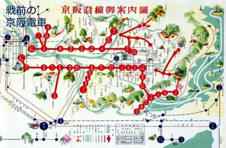 test ツイッターメディア - ※戦前の京阪電車 https://t.co/vuX8WzWt6X