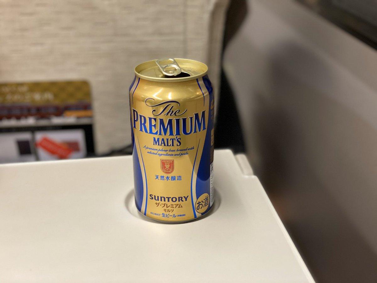test ツイッターメディア - 懐かしい曲では涙腺崩壊😭 そして美味いビール飲んで帰ってね!というメッセージを毎回忠実に守り京阪電車で一杯。 で、京都に着いてから焼肉屋で本格的に飲む二段構え! https://t.co/b8bSpm23en