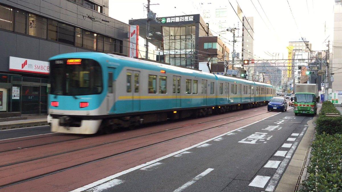test ツイッターメディア - 先日初めて乗りに行きました。  道路上を普通の大きさの電車が4両もつながって走る姿はなかなか豪快ですね。  地下鉄東西線が開通する以前は、三条京阪から蹴上の間にも路面区間があり、廃止直前ギリギリに乗れました。でもこっちは2両だったはず。  この形態、あとは江ノ電が残るのみ。 https://t.co/QU746wLLvA https://t.co/eWJ5rh7mwV