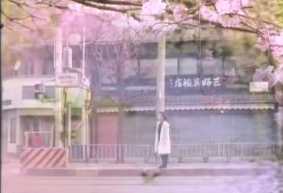 test ツイッターメディア - @Nk2624 京津線の京阪電車が去った後が このシーン‼️ https://t.co/USJfZ8BQoZ