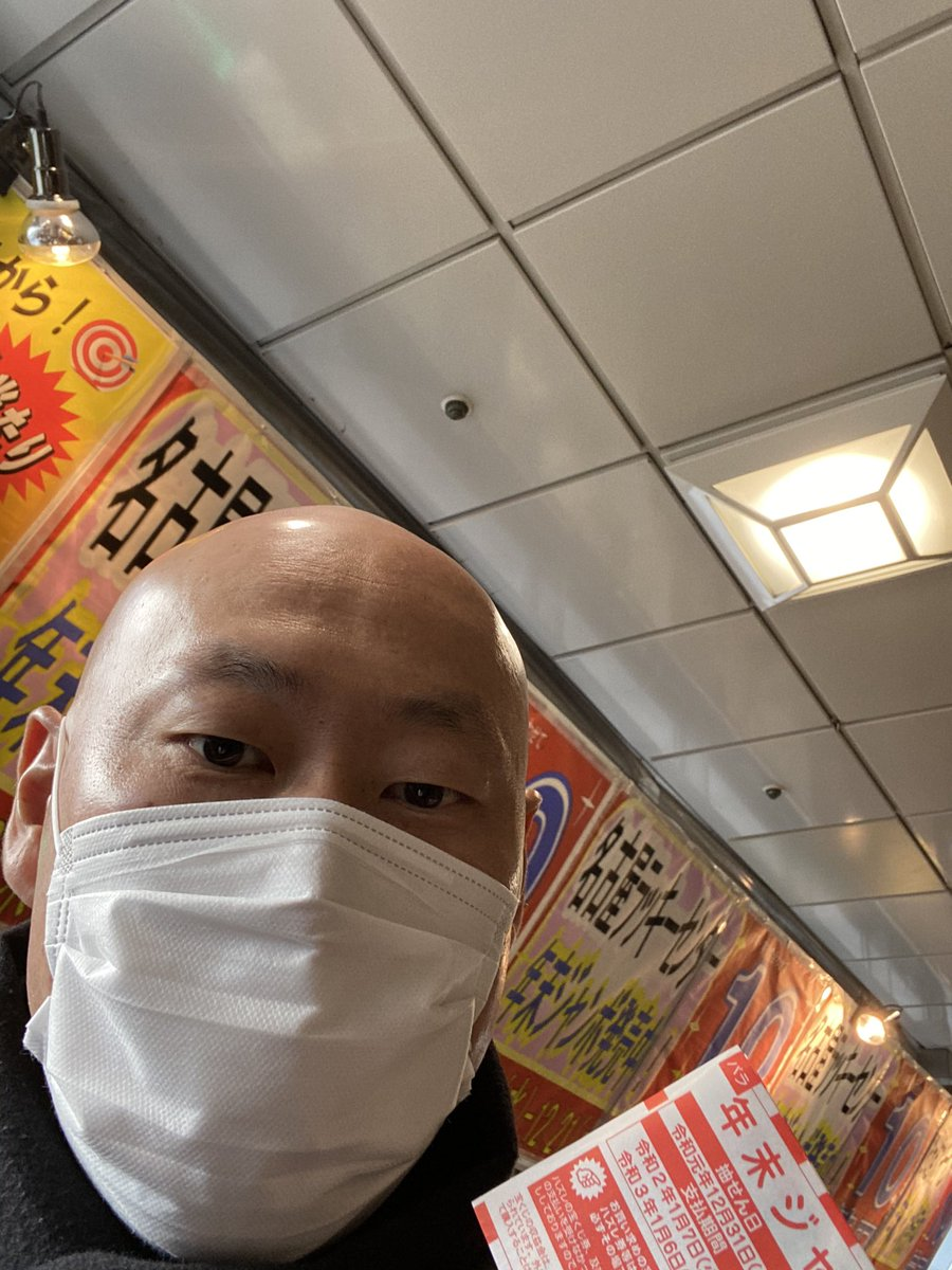 test ツイッターメディア - 名古屋到着!  そして、名鉄乗り場前で恒例の宝くじ購入🙏  からの名鉄線へ! https://t.co/mIeTsGZ2Fp