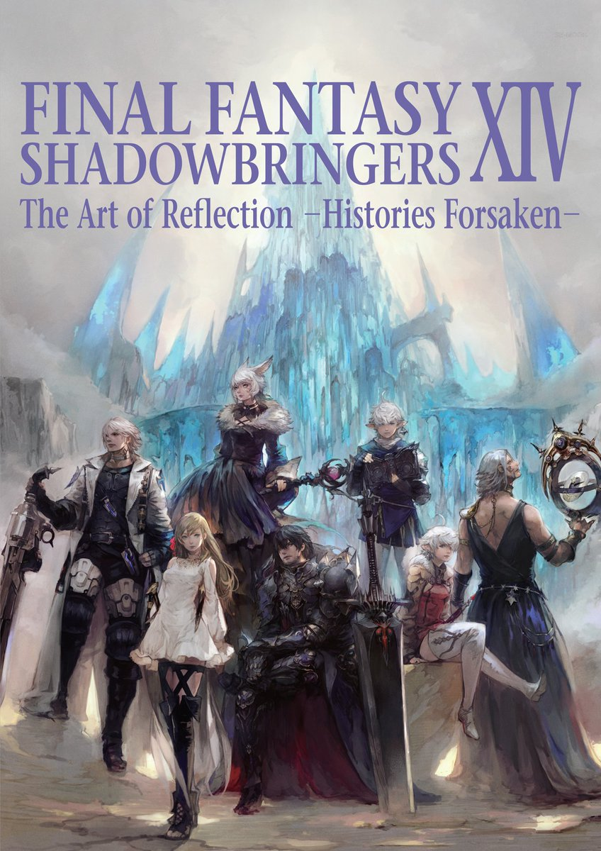 We're pleased to announce that the #FFXIV Shadowbringers art book, The Art of Reflection - Histories Forsaken - is coming May 2020! 🎨  Pre-orders are available on the Square Enix Store and, for the first time, additional online retailers in North America!