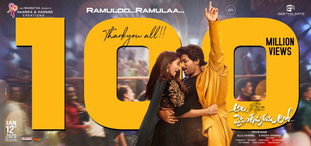 Thank you for all the Love . Soo many video's of singing , dancing , kids n many more . Soo Glad this song strikes a chord with soo many hearts . 100M is not a number... it's is a Reflection of your infinite Love . Thank you for all the Love  #AlaVaikunthapurramuloo #Ramuloramula
